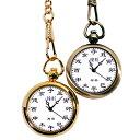 【メール便可】 干支表記 懐中時計 ミニサイズ チェーン付 日本製ムーブメント使用