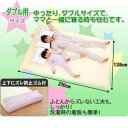 A double size bed-wetting sheet (bed-wetting sheet). Bed-wetting pat 138*210cm [a VITA face-wash soap petit size present of 5 degrees Rakuten ranking first place acquisition!] I have to sending it for several business days.