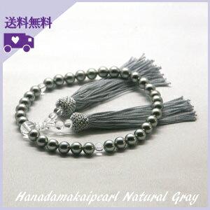 12 厚卷國內花珍珠灰色顏色黑色珍珠珍珠 8mm 珍珠日本由天然石天然貝殼使用核武器