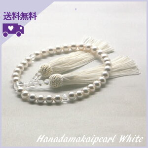 12 厚卷國內花珍珠白顏色珍珠天然貝殼核使用日本製造的 8 毫米珍珠