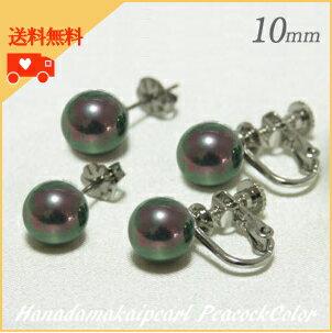 使用製造的日本日本 Akoya 珍珠核使用耳環 10 毫米汗水甚至強蝴蝶清洗不費吹灰之力的最好等級 12 倍厚與孔雀顏色黑色花珍珠殼珍珠的天然貝殼