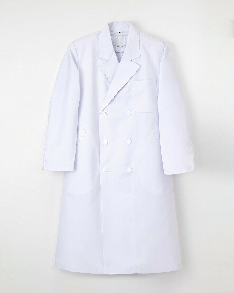 ナガイレーベン 男子ダブル診察衣 NP-100 サイズL ホワイト