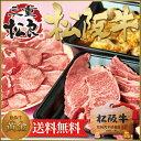 松阪牛 究極のバーベキュー 1.3kg 牛タン ホルモンをセ...