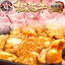 焼肉 バーベキュー 絶品 セット(秘伝のタレ漬け ホルモン ...
