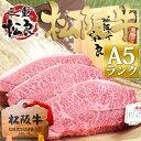 【桐箱入り】 松阪牛 A5 ミスジステーキ 100g×4枚【送料無料】牛肉 肉 ステーキ肉 黒