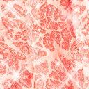 あす楽【松阪牛 A5 特選すき焼き 400g】【送料無料】【証明書付き】【のし対応】