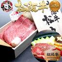 【桐箱入り】 松阪牛 黄金のロース 400g すき焼き/焼肉用 内祝い お返し ギフト GIFT 和牛 お取り寄せグルメ