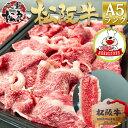 全国お取り寄せグルメ食品ランキング[食品全体(1~30位)]第23位