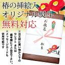 【松阪牛 A5等級 サーロインステーキ 200g×2枚 】...