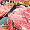 松阪牛 メガ盛り 1kg【送料無料】お歳暮 肉 三重 松坂牛...