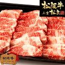 松阪牛 焼肉 メガ盛り 500g×2個 松坂牛のBBQや焼肉パーティー 焼肉 に!