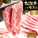【松阪牛 黄金 鉄板焼き 300g】焼肉やバーベキュー(BB...