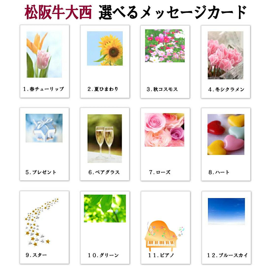 【送料無料】松阪牛サーロインステーキ【1枚約2...の紹介画像2