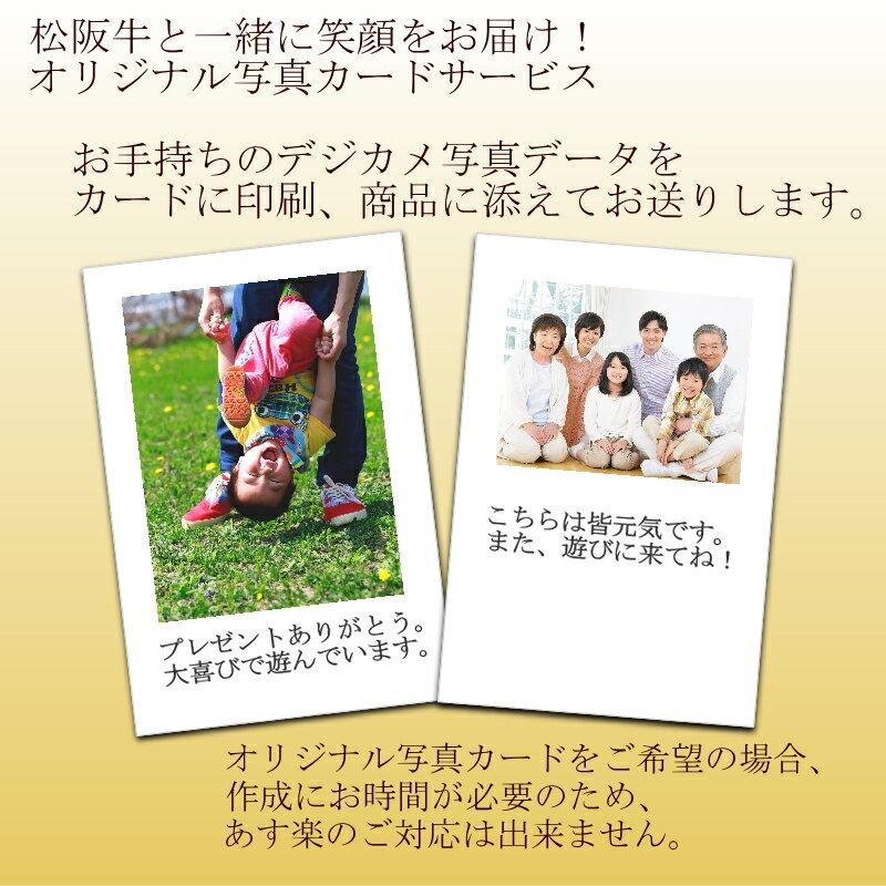 【送料無料】松阪牛サーロインステーキ【1枚約2...の紹介画像3
