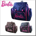 【SALE】バービー(Barbie)リュック ジュディ 星柄...