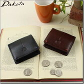 【楽ギフ_包装】ダコタ dakota バッファロー メンズ財布 ブラックレーベル コインケース 四方口小銭入れ0625607父の日