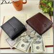 【楽ギフ_包装】ダコタ dakota バッファロー メンズ財布 ブラックレーベル 二つ折り財布 0625600父の日