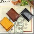ダコタ 財布 DAKOTA 財布 革製 メンズ財布 ブラックレーベル トォーポ 四方口コインケース付き三つ折り財布 小銭入れ0625800父の日