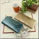 【新入荷】アルカン(ARUKAN) ラメローザ バラ柄型押し L型ファスナー付き長財布 (送料無料)1212617 母の日