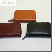 【楽ギフ_包装】ダコタ dakota コインケース 財布 クラプトン コインケース0031524 0030124 0035124