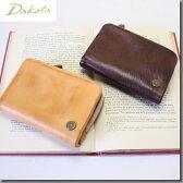 【楽ギフ_包装】ダコタ dakota 財布 メンズ財布 ブラックレーベル ベルク メンズ二つ折り財布(送料無料)0623500父の日