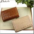 ダコタ 財布 DAKOTA 財布 革製 二つ折り財布  ロキシー ワニ型押し 二つ折り財布0034941母の日 ギフト プレゼント