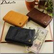 ダコタ 財布 DAKOTA 財布 革製 メンズ財布 ブラックレーベル ベルク L型ファスナー二つ折り財布0623507 父の日