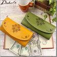 ダコタ dakota 長財布 レディース財布 ジェラーシオ かぶせ型長財布【送料無料】0035361母の日 ギフト クリスマス