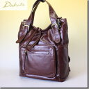 [Shinnyu load] Dakota (DAKOTA) join rucksack combined use hand 1031400