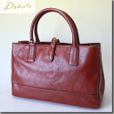 Dakota dakota bag lady bag Visconti oblong tote bag [free shipping] 1030895