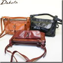 Dakota dakota bag lady bag Clapton double fastener shoulder bag [free shipping] 1032731