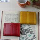 ショッピング母の日 フレームワーク(FRAME WORK)財布 リタルダンド がま口付き二つ折り財布 牛革 母の日 クリスマス 0045710