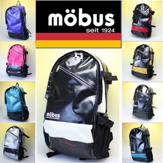 () モーブス (mobus) tarpaulin large backpack ( daypack ) MO-156 MBX-105