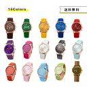 【送料無料】 腕時計 カラフル レディース メンズ 時計 レザー バンド アナログ カジュアル シンプル 人気 ブランド