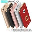【送料無料】 iPhoneケース 11 pro promax...