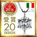 【2016楽天年間1位獲得】ネックレス 無段階長さ調整イタリア製 チェーン プラチナ ゴールド 金属