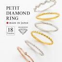華奢リング レリーフリング ダイヤモンド ゴールド プラチナ イエローゴールド ピンクゴールド 日本製 MADE IN JAPAN クリスマス プレゼント X'mas ギフト 女性 マシューマーク レディース 5号 7号 9号 11号 13号 15号 指輪