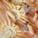 ≪予約品≫(二枚皮)訳あり・松葉がに(生orボイル)2枚×約300-400g程度【浜坂産】みそが濃厚で美味!今の時期しか味わえない脱皮直前の蟹です。