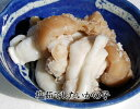 スルメイカの子(いかの子)【生・冷凍】 約200g入 【国内産】(烏賊、白子、卵巣、国産)
