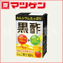 黒酢 カルシウムたっぷり黒酢 エルビー 〈125mL×48本入〉
