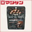 明治製菓 おいしいoff 砂糖50%オフ 甘さひかえめブラックチョコレート【ケース売り】 33g×10