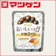 明治製菓 おいしいoff 砂糖0ゼロ カカオ分61%チョコレート【ケース売り】 33g×10