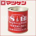 純カレー S&B 缶 37g×10個 [ケース]