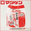コシヒカリ サトウのごはん 新潟県産 5P×8袋 (ケース)