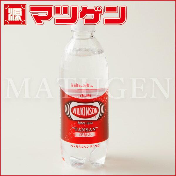 ウィルキンソン タンサン 500ml×48本入(2ケース) アサヒ飲料