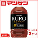 黒烏龍茶 サントリー(1.05L×12本)×2ケース...