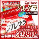 【イーグルス感謝祭】【送料無料】カルビー フルグラ 800g×6袋【ケース】