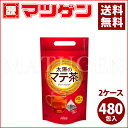 太陽のマテ茶情熱ティーバッグ 2.3gティーバッグ(10個入り)×12本入