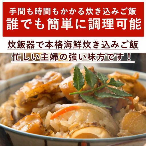 炊き込みご飯の素(鮭)の紹介画像3
