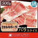宮崎県産黒毛和牛霜降り焼き肉用バラ100g